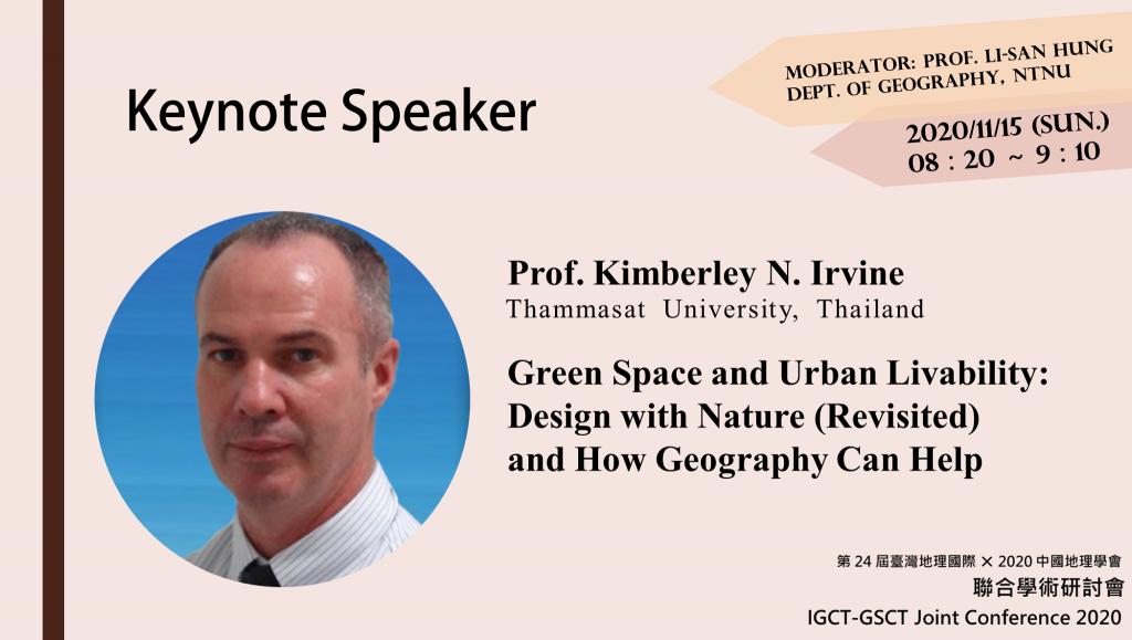 keynote speaker 3