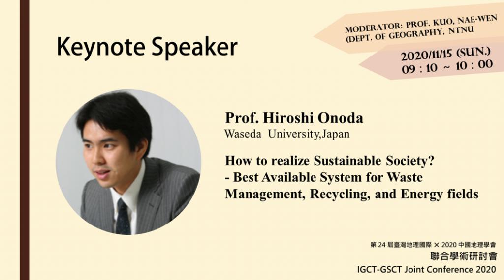 keynote speaker 4